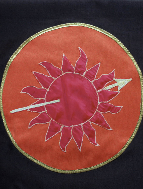"""Coat of arms """"House Martell"""" (Game of Thrones) Ready to ship"""