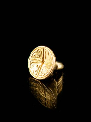 Medieval ornamented button, XIII-XV centuries Buttons, hooks, pins